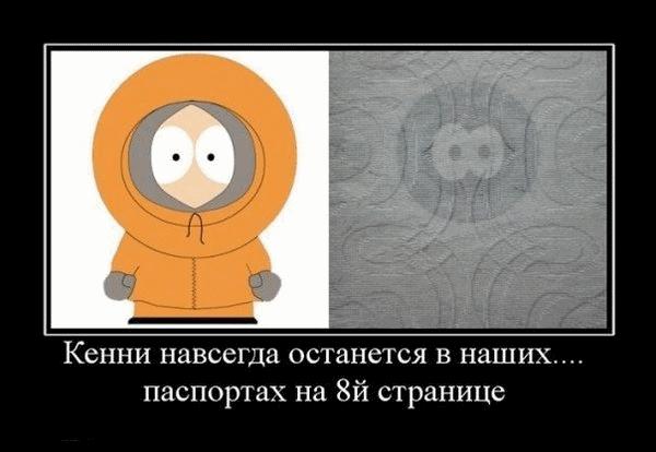 http://gennerator.ucoz.ru/png/keni.png